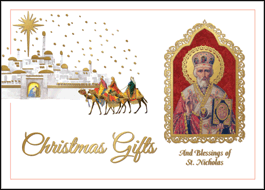 We have a great selection of beautiful Christmas cards from the Knights of Columbus.